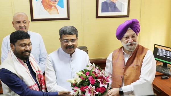 Cabinat  and State Minister , MoPNG