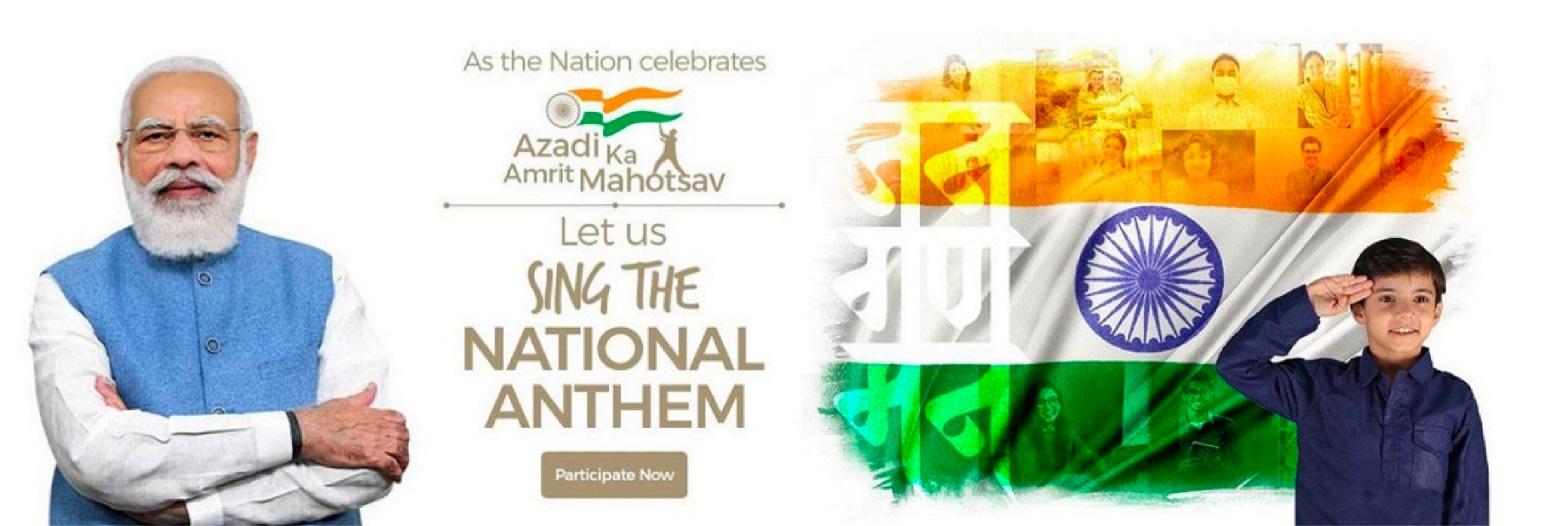 Azadi Ka Amrit Mahotasav